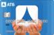 Особый статус — Дебетовая карта / MasterCard Standard, MasterCard Instant Issue