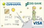 Карта добра — Дебетовая карта / Visa Classic