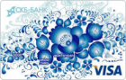 «Стандартный» Classic / Standard — Дебетовая карта / Visa Classic, MasterCard Standard