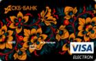 «Стандартный» Instant Issue — Дебетовая карта / Visa Unembossed, Visa Instant Issue