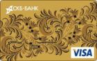 «Стандартный» Gold — Дебетовая карта / Visa Gold, MasterCard Gold