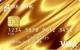 Золотой — Дебетовая карта / Visa Gold