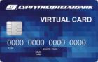 Electron — Дебетовая карта / Visa Electron, Visa Classic