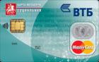 Пенсионная — Дебетовая карта / MasterCard Unembossed
