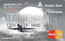 Аэрофлот MasterCard Platinum