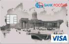 Классическая возможность — Дебетовая карта / Visa Classic