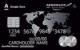 Аэрофлот MasterCard World Black Edition — Дебетовая карта / MasterCard Black Edition