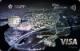 Infinite — Дебетовая карта / Visa Infinite