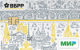 Пенсионная Мир — Дебетовая карта / Мир Classic