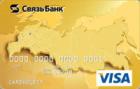 Зарплатная Gold — Дебетовая карта / Visa Gold, MasterCard Gold, JCB Gold