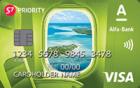 S7 Priority Green — Дебетовая карта / Visa Classic