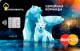 Предоплаченная — Дебетовая карта / Mastercard Prepaid
