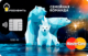 Предоплаченная без идентификации — Дебетовая карта / Mastercard Prepaid
