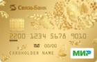 Пенсионная Мир Премиальная — Дебетовая карта / Мир Premium