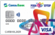 Роза Хутор — Дебетовая карта / Visa Classic