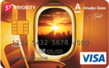 S7 Priority Visa Gold