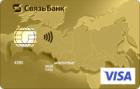 Платежная Gold — Дебетовая карта / Visa Gold, MasterCard Gold