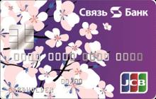 Платежная JCB Classic