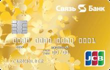 Платежная JCB Gold