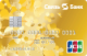 Платежная JCB Gold — Дебетовая карта / JCB Gold