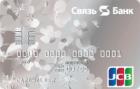 Платежная JCB Platinum — Дебетовая карта / JCB Platinum