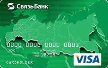 Платежная Non-Personalized