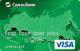 Платежная Non-Personalized — Дебетовая карта / Visa Electron, MasterCard Maestro