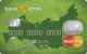 "Тариф ""Голос"" Standard — Дебетовая карта / MasterCard Standard"