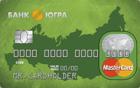 Лояльная Unembossed — Кредитная карта / MasterCard Unembossed