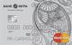 Лояльная Platinum — Кредитная карта / MasterCard Platinum