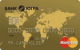 Лояльный Cash Back Gold — Дебетовая карта / MasterCard Gold