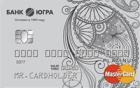 Лояльный Cash Back Platinum — Дебетовая карта / MasterCard Platinum