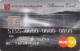 Финансовая независимость Platinum — Дебетовая карта / MasterCard Platinum