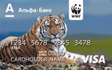 WWF Visa Classic
