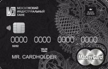 Финансовая независимость Black Edition
