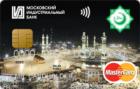 Карта паломника премиальная — Дебетовая карта / MasterCard Standard