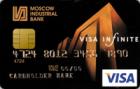 Приоритет — Дебетовая карта / Visa Infinite