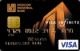 Приоритет Лайт — Дебетовая карта / Visa Infinite