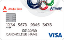 Amway Visa Classic