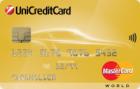 АвтоКарта Premium — Кредитная карта / MasterCard World Premium