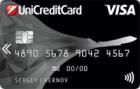 Air — Кредитная карта / Visa Platinum