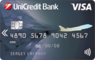 Air — Дебетовая карта / Visa Classic