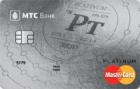 Премиальная Platinum — Дебетовая карта / Visa Platinum, MasterCard Platinum