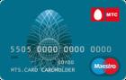 Неименная — Дебетовая карта / Visa Electron, MasterCard Maestro