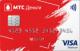 МТС Smart Деньги — Дебетовая карта / Visa Platinum