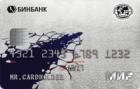 РГО Комфорт — Дебетовая карта / Мир Premium