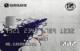 РГО — Дебетовая карта / Мир Premium