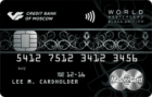Black Edition / Infinite — Кредитная карта / Visa Infinite, MasterCard World Black Edition