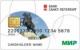 Мир Классическая — Дебетовая карта / MasterCard Standard, Мир Classic