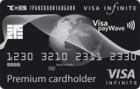 Премиальная карта — Дебетовая карта / Visa Infinite